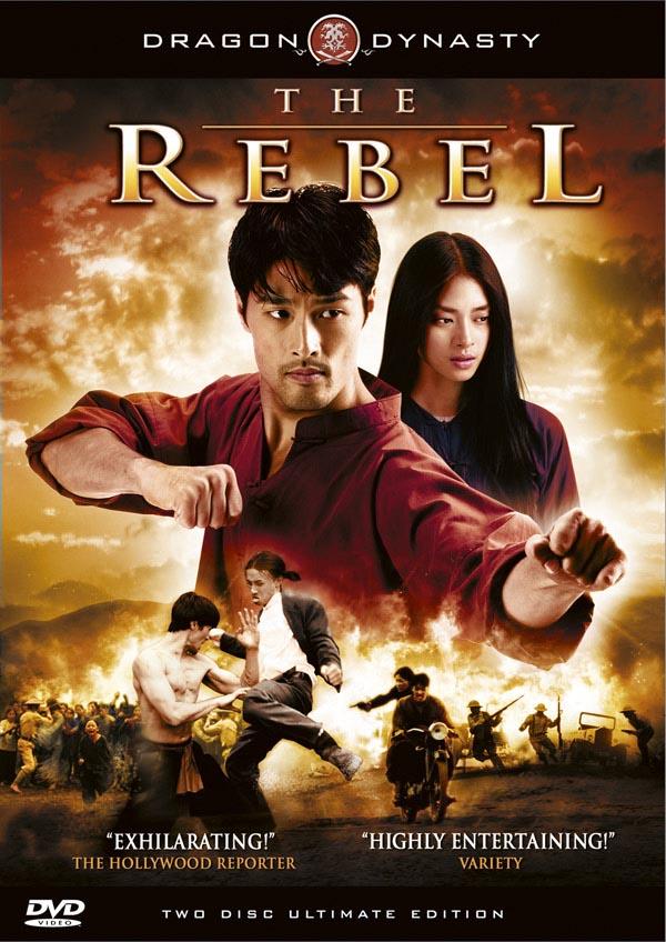 Dòng Máu Anh Hùng The Rebel