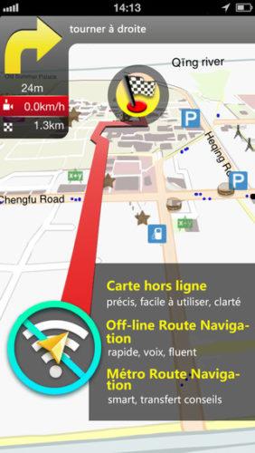 Carte détaillée Vietnam à télécharger gratuitement