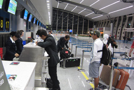 Aéroport international de Da Nang (DAD)