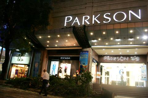 Top 5 centres commerciaux à Ho Chi Minh Ville pour faire du shopping