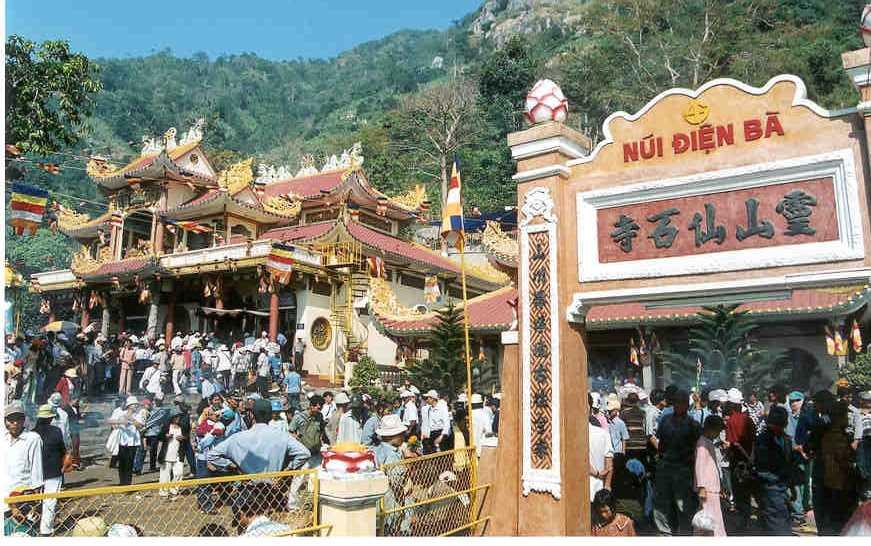 Temple Ba Den