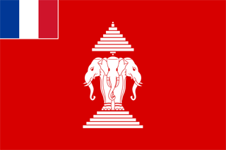 Drapeau Laos sous colonie francaise