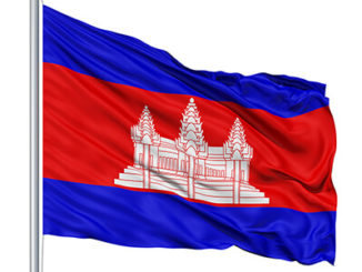 Drapeau du Cambodge actuel