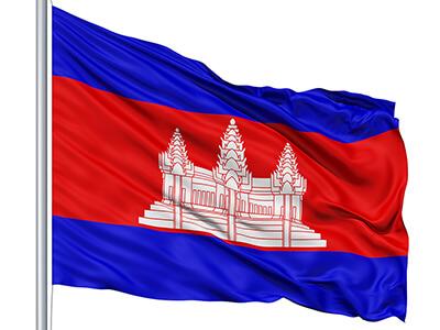 Drapeau national du Cambodge