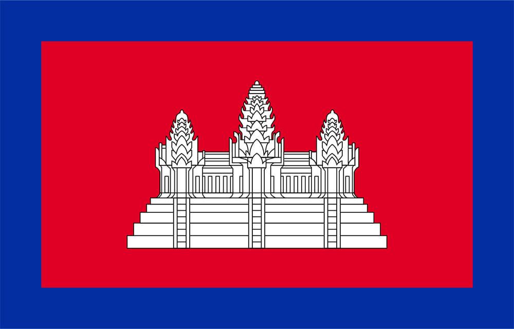 Drapeau Cambodge 1863-1948
