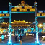 Visitez La Citadelle Impériale de Hue la nuit , pourquoi pas ?