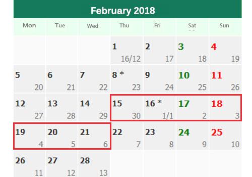 Congé de Nouvel An Lunaire ( la fete du Tet ) de sept jours au Vietnam en 2018