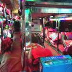 Reservez les billets de bus pour voyager au Vietnam en ligne au meilleur prix