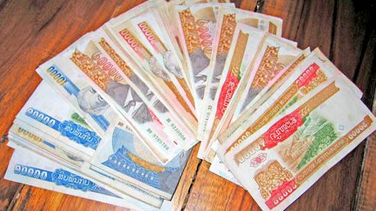Monnaie Laos