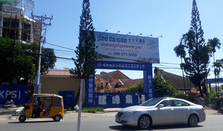 Comment la Chine change la station balnéaire de Sihanoukville