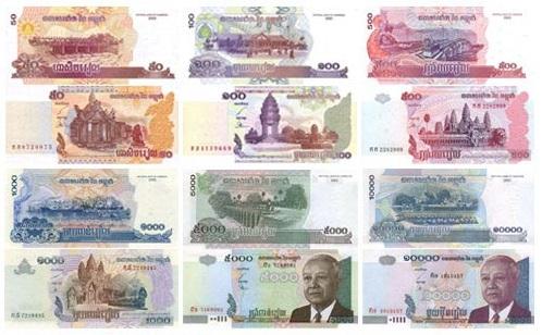 Monnaie cambodgienne