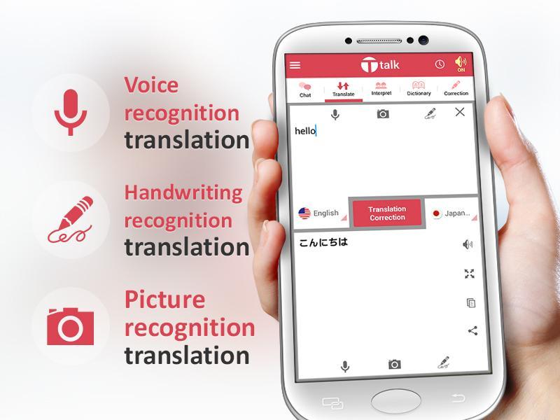 Applications pour traduction