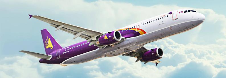 Avis sur Cambodia Angkor Air, une bonne agence ?