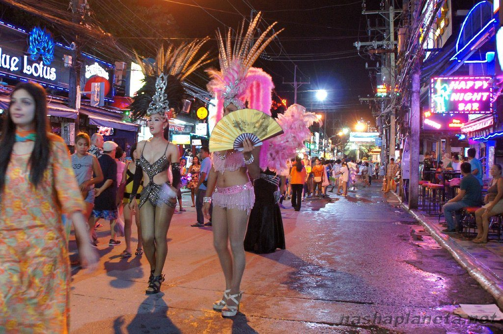 Patong Party Street