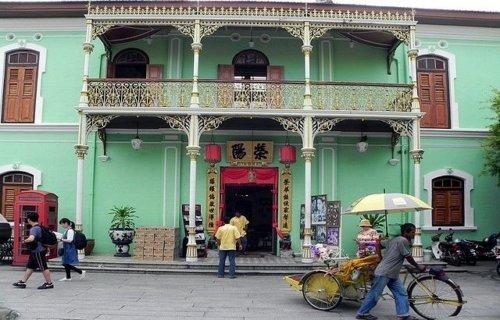 Penang, en Malaisie