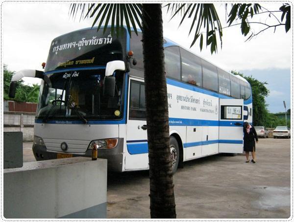 Bus Bangkok à Phitsanulok